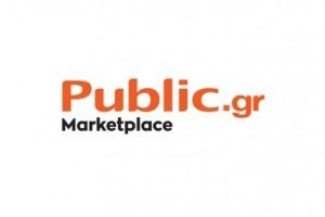 Σύμπραξη Public marketplace με ΕΣΑ: Εξάμηνη δωρεάν συνδρομή για εμπόρους της Αθήνας στο Public.gr