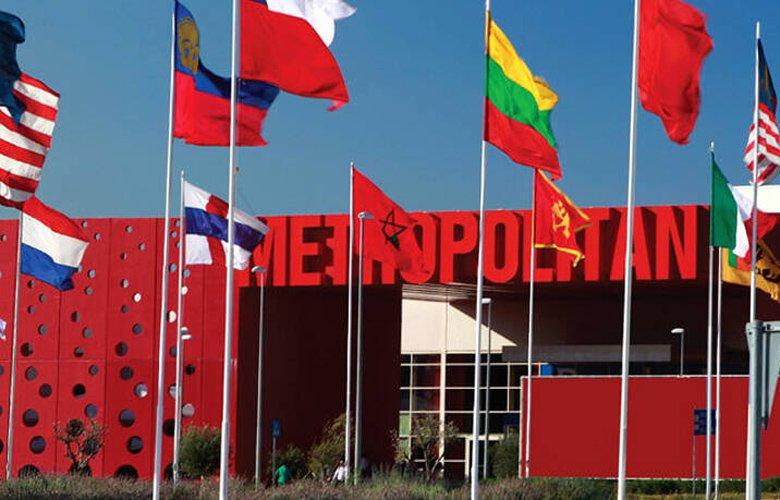 Τον Οκτώβριο η «Αυτοκίνηση 2021» στο εκθεσιακό κέντρο Metropolitan Expo