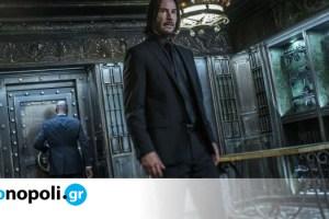 TV Guide: Οι εξελίξεις στις σειρές και οι ταινίες που θα δούμε στην τηλεόραση την Τετάρτη 13 Ιανουαρίου
