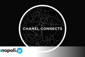 Chanel Connects: Ο γαλλικός οίκος μόδας κυκλοφορεί νέα σειρά podcast αφιερωμένη στον πολιτισμό - Monopoli.gr