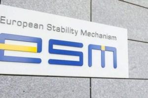 ESM: Υπεγράφη η νέα συνθήκη για τον Ευρωπαϊκό Μηχανισμό Σταθερότητας