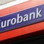 Eurobank: Θετικά μηνύματα από τη βιομηχανία στο τέλος του 2020