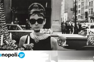Hubert de Givenchy: Τα εμβληματικά κινηματογραφικά κοστούμια του αριστοκράτη της μόδας - Monopoli.gr