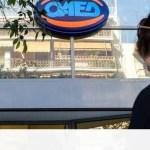 Επίδομα ανεργίας: Πώς θα καταβληθεί η δίμηνη παράταση στους δικαιούχους