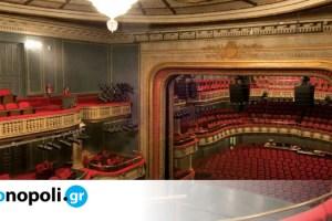 «Ευτυχώς τώρα»: Το Σωματείο Εργαζομένων του Εθνικού Θεάτρου στο πλευρό των θυμάτων - Monopoli.gr