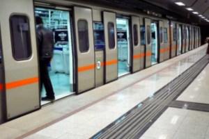 Μετρό: Κλείνει ο σταθμός «Πανεπιστήμιο» λόγω νέας συγκέντρωσης για Κουφοντίνα