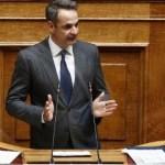 Μητσοτάκης: Καλή υπουργός η Μενδώνη-Μεγάλο λάθος που χαρακτήρισε τον Λιγνάδη επικίνδυνο