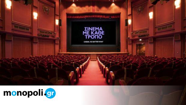 Το ΔΣ του Φεστιβάλ Κινηματογράφου Θεσσαλονίκης ζητά την παραίτηση της Λίνας Μενδώνη - Monopoli.gr