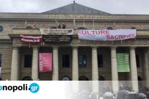 Γαλλία: Καταλήψεις σε θέατρα και σινεμά για το άνοιγμα του πολιτισμού