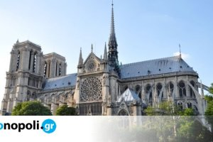Γαλλία: Ξεκίνησε η κοπή αιωνόβιων βελανιδιών για την αναστήλωση της Παναγίας των Παρισίων - Monopoli.gr