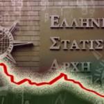 ΕΛΣΤΑΤ: Ανακοινώνει την ύφεση του 2020-Ποιες είναι οι προβλέψεις;