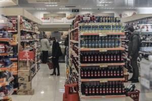 ΙΕΛΚΑ: Μοιρασμένες οι εκτιμήσεις για τις πωλήσεις το πρώτο εξάμηνο του 2021