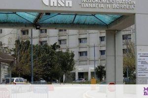 Κορονοϊός Πάτρα: Δύο παιδιά στη ΜΕΘ του Πανεπιστημιακού Νοσοκομείου