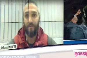 Υπόθεση Λιγνάδη: Φυλακτού: «Οι καταγγελίες μας στοχεύουν τον διαμεσολαβητή και όσους τον κάλυπταν»