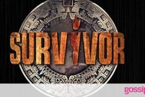 Survivor: Απίστευτο! Έκαναν τεστ εγκυμοσύνης σε παίκτρια της Μπλε ομάδας