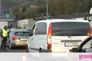Αυστηροί έλεγχοι στα διόδια των Εθνικών Οδών ενόψει Πάσχα - Aναστροφή έκαναν αρκετοί οδηγοί (vid)