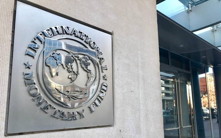 ΔΝΤ: Προτείνει να αυξηθούν οι φόροι των πιο πλούσιων