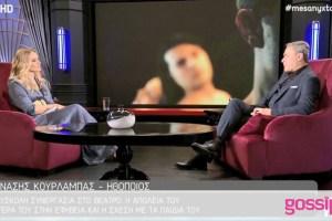 Μεσάνυχτα: Θανάσης Κουρλαμπάς: Η δύσκολη συνεργασία στο θέατρο και η απώλεια που τον στιγμάτισε