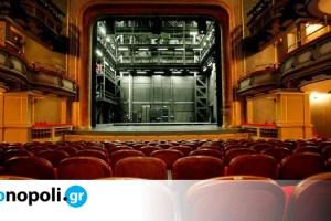 Μικρό Εθνικό Θέατρο: συνεχίζει τη δράση του ακόμα και διαδικτυακά
