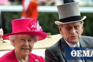 Πρίγκιπας Φίλιππος: Οκταήμερο πένθος από τη Βασίλισσα Ελισάβετ