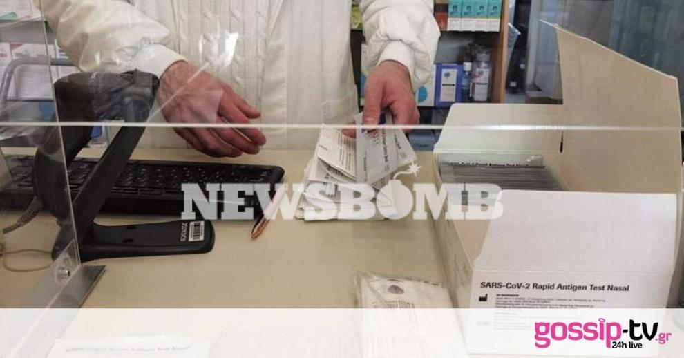 Ρεπορτάζ Newsbomb.gr: Ξεκίνησε η δωρεάν διάθεση των self test από τα φαρμακεία - Όλη η διαδικασία