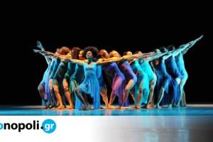 Havana Danza, από το μπαλέτο Ντάνζα Κοντεμπορανέα Ντε Κούμπα στο Christmas Theater Online