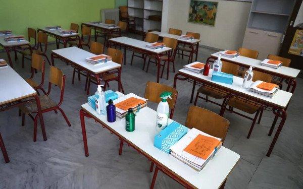 Άνοιγμα σχολείων: Τα μέτρα για την επιστροφή μαθητών γυμνασίων – δημοτικών στα θρανία