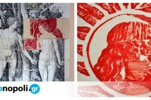 Κεντρίζοντας το άλικο. 1985 – 3995: Έκθεση της Βασιλικής Λευκαδίτη στην γκαλερί «7»