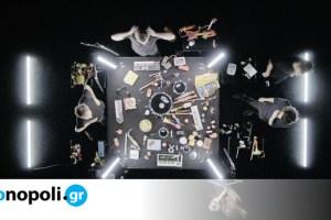 Μια Γέφυρα Μουσικής πάνω από τη Συγγρού Vol. 6: Η σειρά συναυλιών έρχεται για πρώτη φορά online - Monopoli.gr