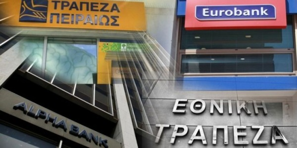Πόσο αξίζουν οι τράπεζες στο ΧΑ- Το ντέρμπι των κεφαλαιοποιήσεων