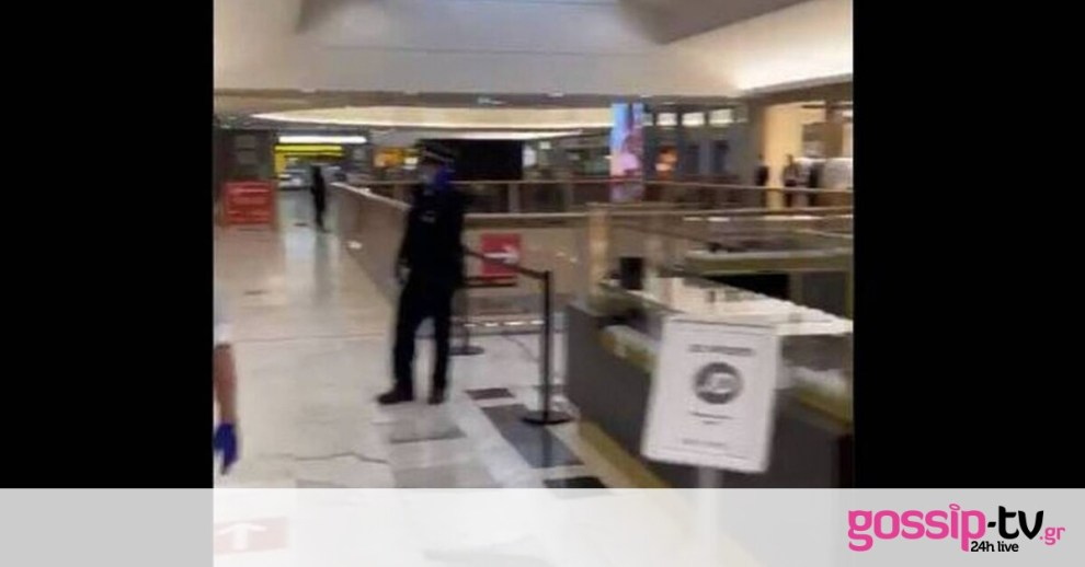 Συναγερμός στο Λονδίνο: Επίθεση με μαχαίρι σε εμπορικό κέντρο - Νεκρός 21χρονος