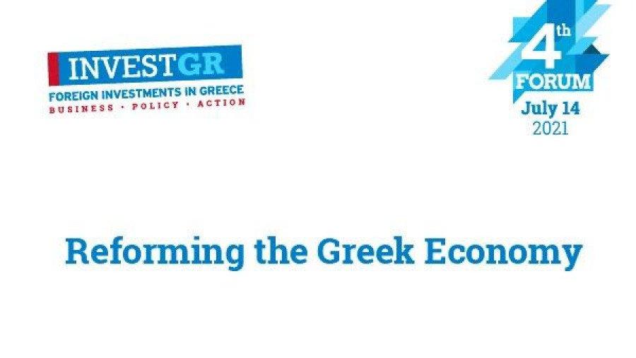 Συνεργασία ΕΥ Ελλάδος και InvestGR Forum
