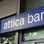 Άρση αναστολής διαπραγμάτευσης των μετοχών της Attica Bank