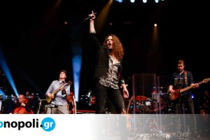 Led Zeppelin Symphonic: Οι μεγαλύτερες επιτυχίες των Led Zeppelin σε δύο συναυλίες στο Ηρώδειο - Monopoli.gr