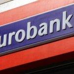 Mexico Estate: Νέα εταιρεία ακινήτων από Eurobank