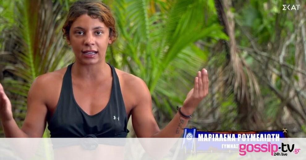 Survivor: H Μαριαλένα έστειλε μήνυμα στους τηλεθεατές - «Μην τον λυπάστε»