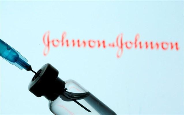 Reuters: Απαρνήθηκε 100 εκατ. επιπλέον δόσεις του εμβολίου της Johnson & Johnson η ΕΕ