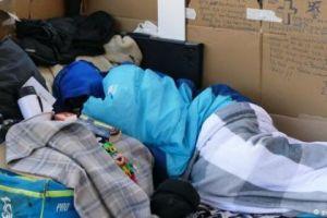 ΕΕ: Εγκαινιάστηκε η πλατφόρμα για την καταπολέμηση της αστεγίας