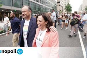 Κάμαλα Χάρις: Η πρώτη αντιπρόεδρος των ΗΠΑ στην ιστορία που συμμετείχε σε παρέλαση Pride - Monopoli.gr