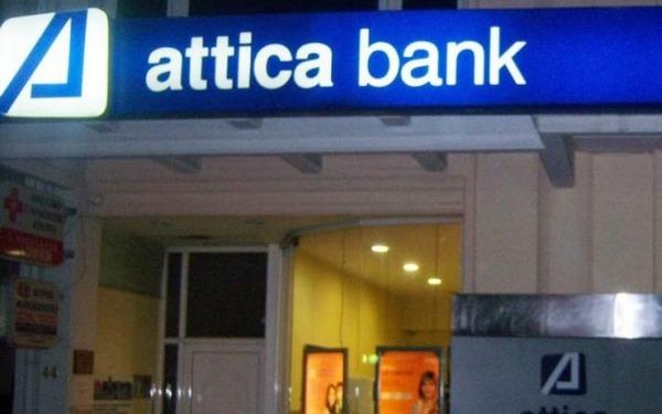 Συμμετοχή της Attica Bank στις δανειοδοτήσεις του Ταμείου Ανάπτυξης Δυτικής Μακεδονίας