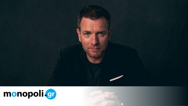 Ewan McGregor: Μετράει 21 χρόνια νηφαλιότητας και μιλά για τον εθισμό και το Halston