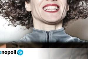 Mauθ: Η χορογράφος Σοφία Μαυραγάνη και η φωνή του σώματος - Monopoli.gr