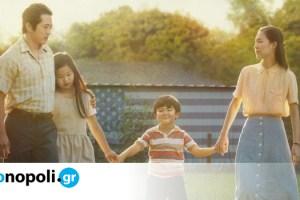 Minari: Μία δυνατή ιστορία για το αμερικάνικο όνειρο- Δείτε το trailer - Monopoli.gr