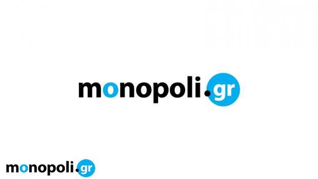 - Monopoli.gr