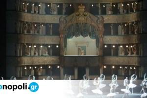 Online Agenda: 48 προτάσεις με παραστάσεις, συναυλίες, ταινίες για τις 4 Ιουνίου