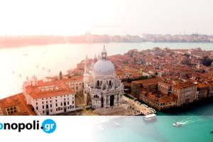 Βενετία: Τέλος και επίσημα τα κρουαζιερόπλοια, για τη «σωτηρία» της ιστορικής πόλης - Monopoli.gr