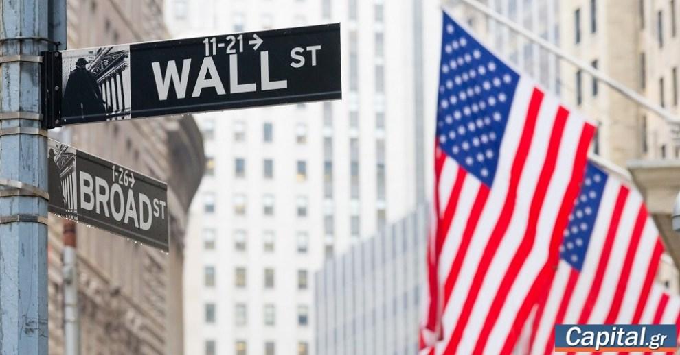 Δεύτερη διαδοχική άνοδος στη Wall, κάλυψε τις απώλειες της Δευτέρας ο Dow Jones