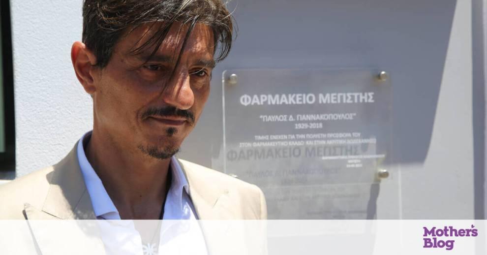 Εγκαίνια για το νέο φαρμακείο στο Καστελλόριζο με την τιμητική ονομασία «Παύλος Γιαννακόπουλος»