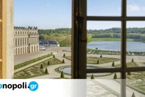 Η διαμονή στο Παλάτι των Βερσαλλιών είναι πλέον 1.700€ μακριά