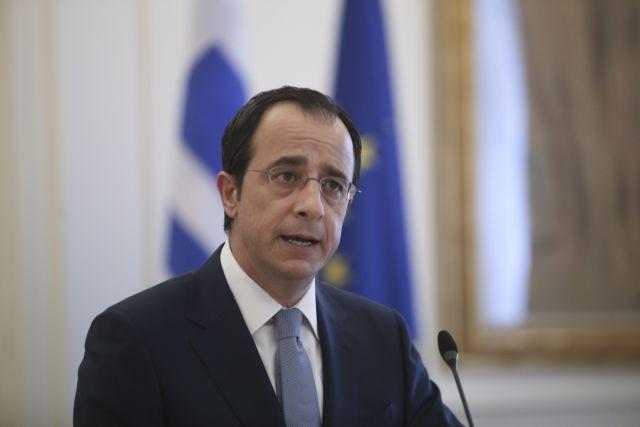 Κύπρος: Τηλεφωνική επικοινωνία Χριστοδουλίδη με Μπλίνκεν